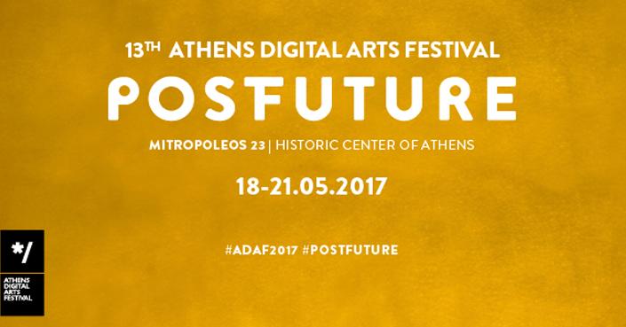 */ 13ο Athens Digital Arts Festival | Κάλεσμα Εθελοντών
