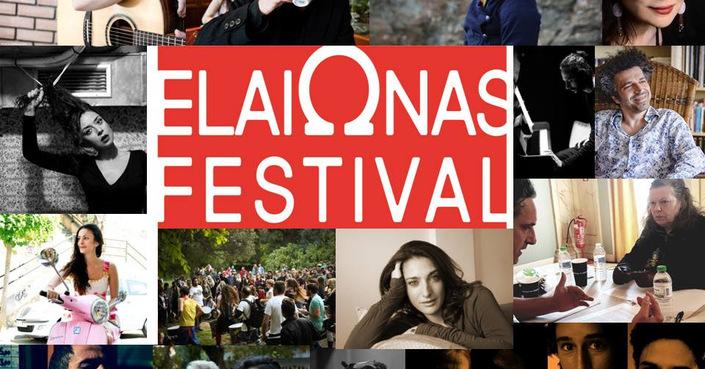 Έρχεται για τρίτη χρονιά το  ElaiΩnas Festival!