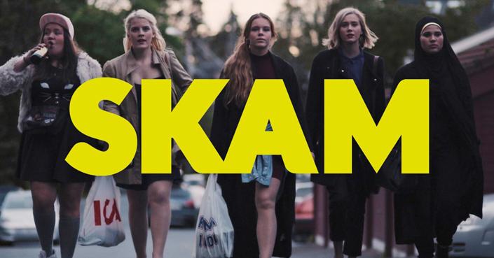 SKAM | Ιστορίες απανταχού teenagers