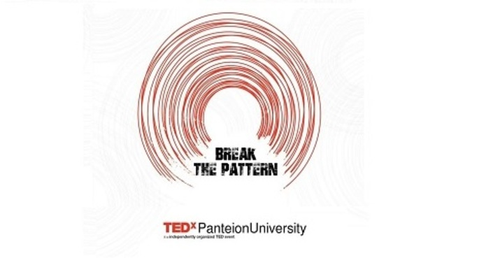 Tι είδαμε στο TEDxPanteionUniversity 2017