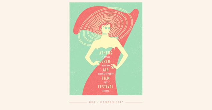 Αυτό είναι το πλήρες πρόγραμμα του 7th Athens Open Air Film Festival!