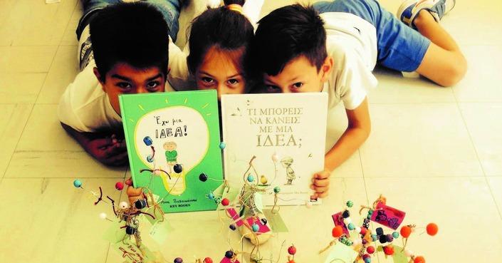 Η καλοκαιρινή εκστρατεία της Εθνικής Βιβλιοθήκης ξεκινά!