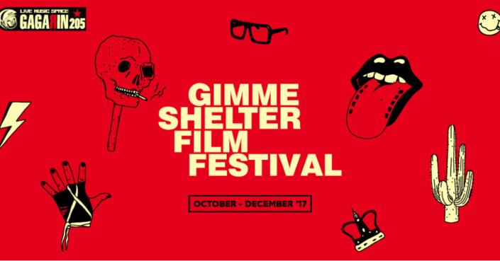 To Gimme Shelter Film Festival και πάλι εδώ! | Το rock 'n' roll συναντά τον κινηματογράφο!