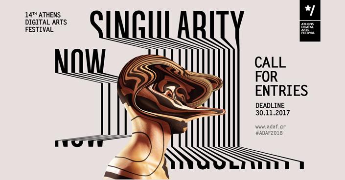 SINGULARITY NOW | 14o Φεστιβάλ Ψηφιακών Τεχνών | Υποβολή Προτάσεων