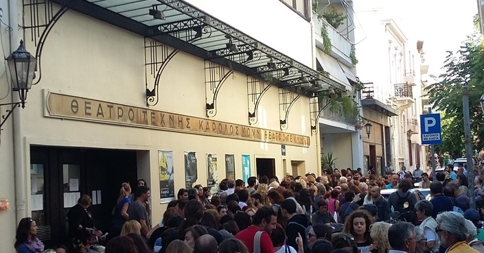 Θέατρο Τέχνης Κ. Κουν: Τα εισιτήρια της σεζόν, σε προσφορά 3 ευρώ, μόλις για λίγες ώρες