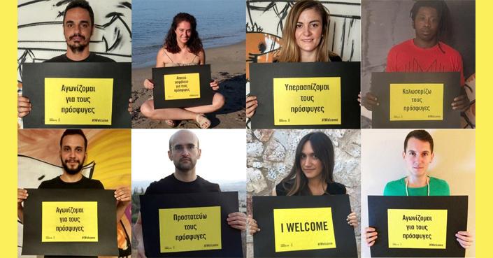 Οκτώ πρεσβευτές-δρομείς, οκτώ crowdfunding εκστρατείες! Υποστήριξε με το δικό σου τρόπο τη Διεθνή Αμνηστία!