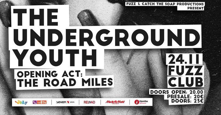 Οι The Underground Youth ρωτάνε τους The Road Miles και το αντίστροφο!