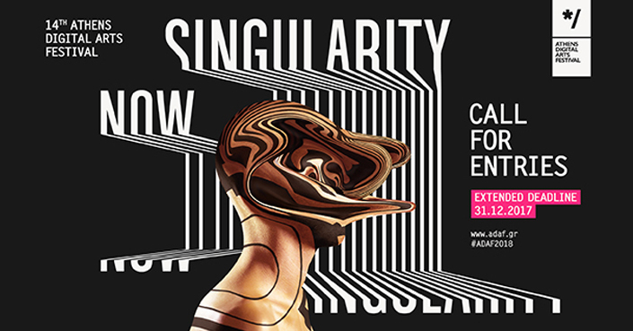 */ 14th Athens Digital Arts Festival | Παράταση Ανοιχτού Καλέσματος Συμμετοχής