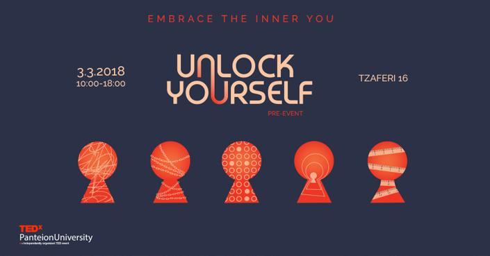 TEDxPanteionUniversity 2018 | Μάθετε πως να διαχειρίζεστε καλύτερα το άγχος σας και «ξεκλειδώστε» τον εαυτό σας!