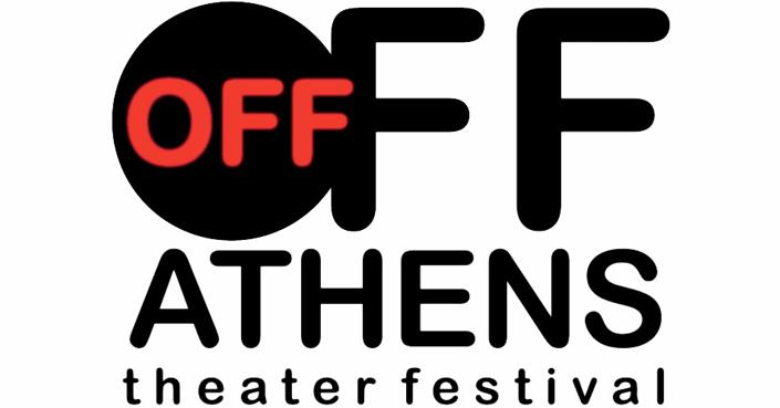 Off-Off Athens 10: Το φεστιβάλ νέων θεατρικών ομάδων στο Επί Κολωνώ