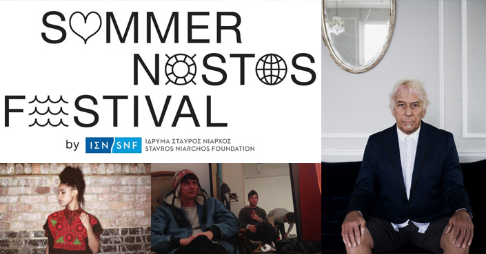 John Cale, Animal Collective & Lianne La Havas στο φετινό Summer Nostos Festival!