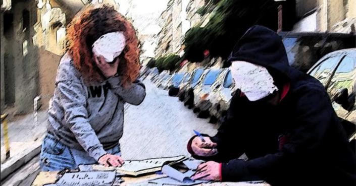 Κάλεσμα Ελλήνων Συγγραφέων | Φεστιβάλ Νέου ελληνικού έργου, από τον Τεχνοχώρο Εργοτάξιον