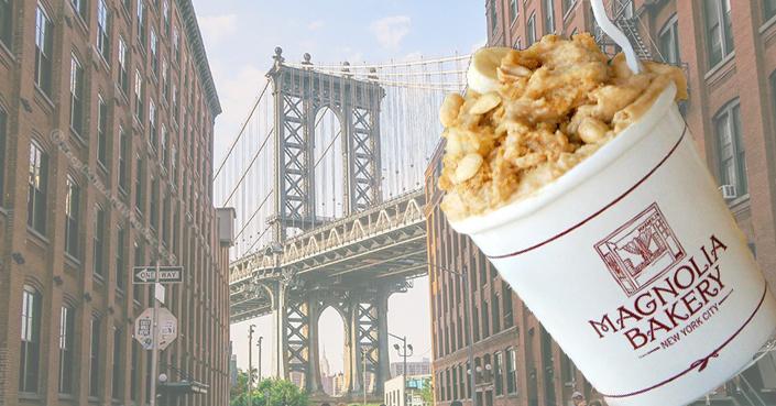 Banana Pudding από το Magnolia Bakery της Νέα Υόρκης