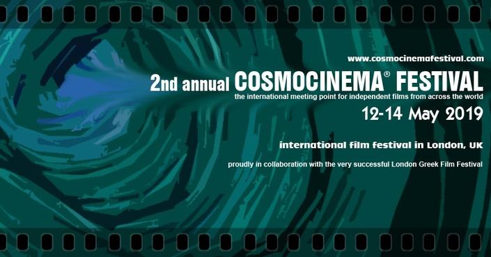 Πρόσκληση για υποβολή ταινιών και σεναρίων  για το 2ο ετήσιο Cosmocinema Festival 2019