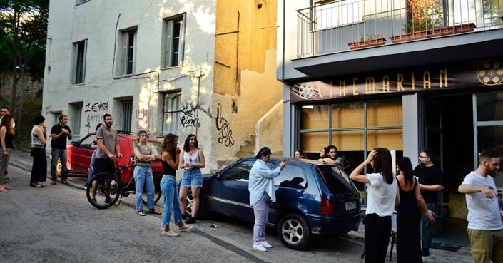 Σεμινάριο κινηματογράφου στην Αθήνα, στο Cinemarian!