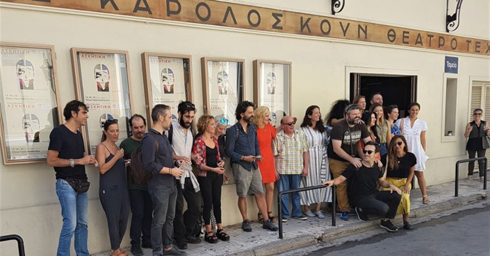 Το Θέατρο Τέχνης ανακοίνωσε το πρόγραμμά του για τη σεζόν 2018-2019