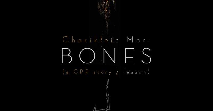 """Τώρα διαθέσιμο το νέο κομμάτι, """"BONES"""" από την Χαρίκλεια Μαρή"""