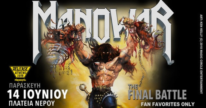"Manowar ""The Final Battle World Tour"" at Release Athens 2019 / Ξεκίνησε Η Προπώληση Των Εισιτηρίων!"