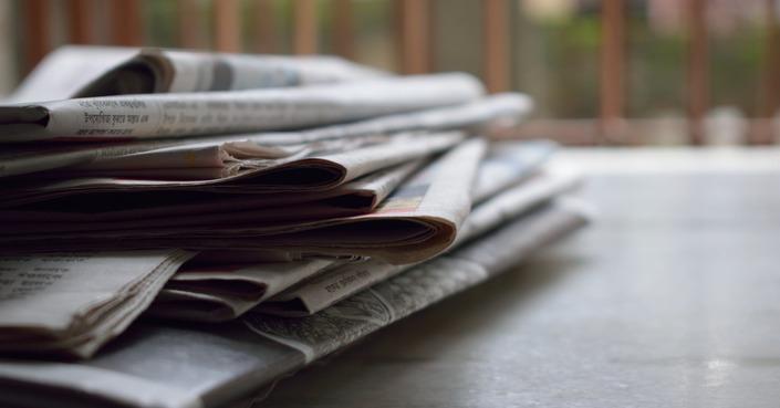 Δηλώστε Συμμετοχή | 3ος χρόνος του Προγράμματος Υποτροφιών στη Σχολή Δημοσιογραφίας του Πανεπιστημίου Columbia από το ΙΣΝ