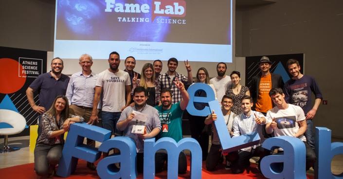 #famelab // Διεθνής Διαγωνισμός για τα νέα πρόσωπα της επιστήμης