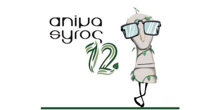 Animasyros 12 Διεθνές Φεστιβάλ + Αγορά Κινουμένων Σχεδίων | 18 - 22  Σεπτεμβρίου 2019 – Σύρος | Κάλεσμα Συμμετοχής