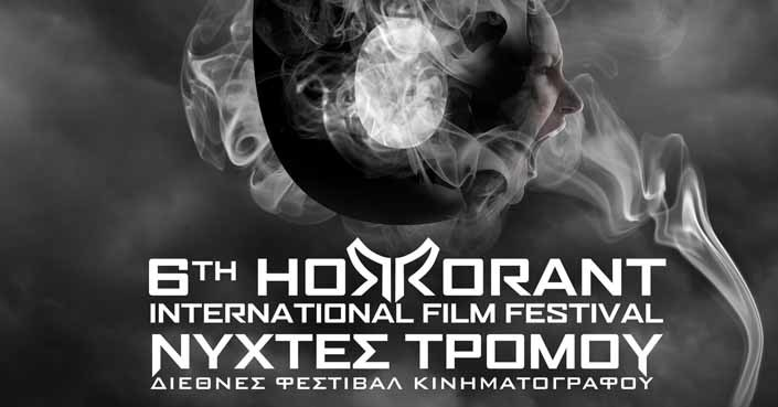 "6ο International Horrorant Film Festival ""ΝΥΧΤΕΣ ΤΡΟΜΟΥ"""
