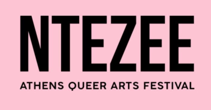 Ntezee Athens Queer Arts Festival // Ανοιχτή Πρόσκληση Υποβολής Συμμετοχών