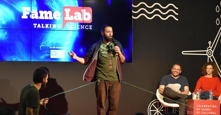 Ένας Έλληνας διεκδικεί τον διεθνή τίτλο στον διαγωνισμό FameLab 2019 του British Council!