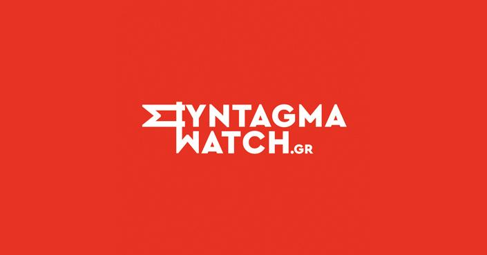 Εκπαιδευτικό πρόγραμμα για νέους & πλατφόρμα Syntagma Watch