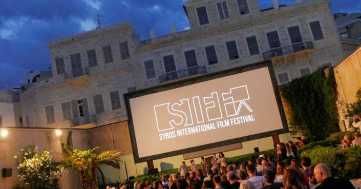 Με μεγάλη επιτυχία ξεκίνησε το 7ο Διεθνές Φεστιβάλ της Σύρου SIFF!