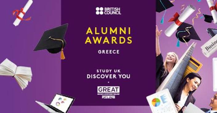 Το British Council απονέμει διεθνή βραβεία υψηλού κύρους σε αναγνώριση της βρετανικής Ανώτατης Εκπαίδευσης και των επιτυχιών διακεκριμένων αποφοίτων