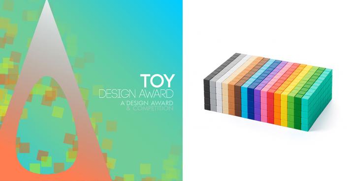 Βραβευμένα παιχνίδια εξαιρετικού design από όλον τον κόσμο! | Α' Design Award & Competition