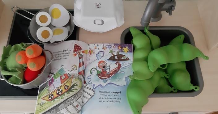 #MomAndTheCity Επιχείρηση  Διατροφή// Τα λαχανικά και εγώ από τις εκδόσεις Ψυχογιός- Παιδικό Μουσείο και Διαγωνισμός!