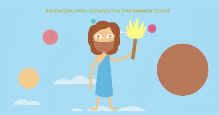 ARTION EDUCATION | Χώρος συνάντησης για μικρούς «φιλότεχνους»!