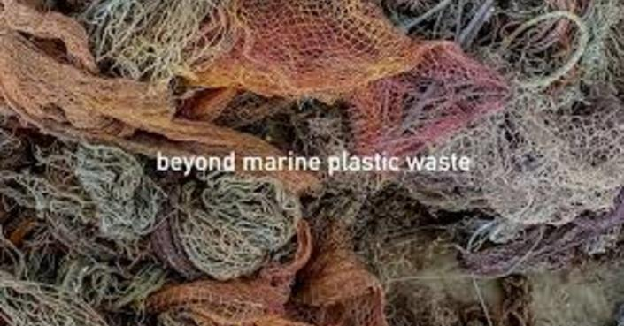 BlueCycle | Νέα σειρά πλήρως ανακυκλώσιμων επίπλων από ανακυκλωμένα θαλάσσια πλαστικά απορρίμματα