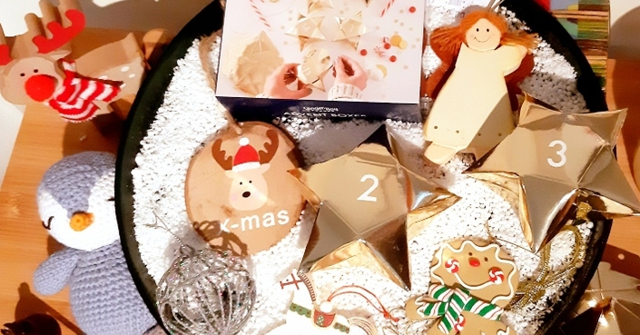 #MomAndTheCity Επιχείρηση Advent Calendar // Χριστουγεννιάτικο Ημερολόγιο Aντίστροφης Mέτρησης