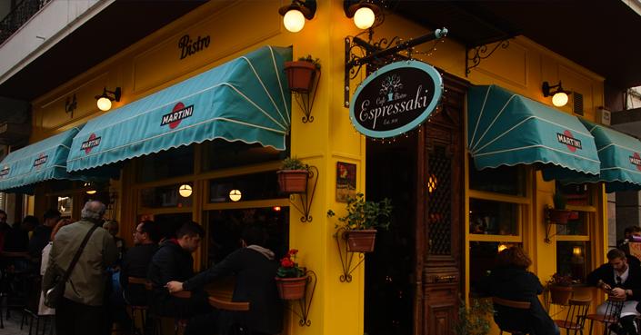 Espressaki Cafe Bistro | Λίγο Παρίσι δίπλα στο Ιπποκράτειο