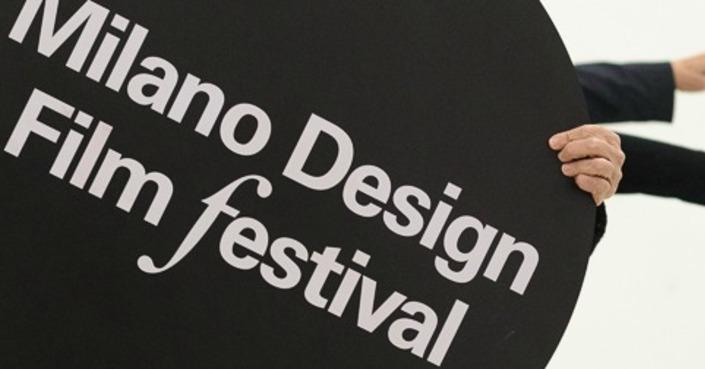 Milano Design Film Festival / OPEN CALL (ΜΑΡΤΙΟΣ 2020, ΤΑΙΝΙΟΘΗΚΗ ΤΗΣ ΕΛΛΑΔΟΣ)