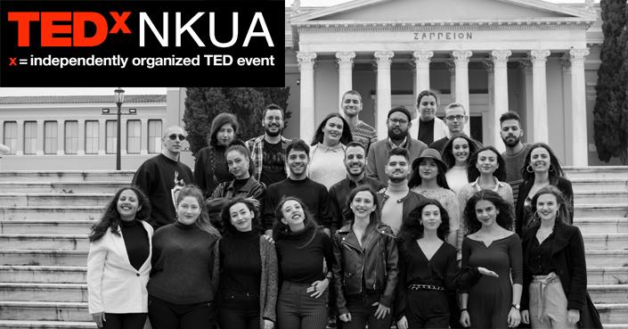 «Είσαι φτιαγμένος από κόκκινο, μπλε και κίτρινο» | Chameleon by TEDx NKUA 2020.