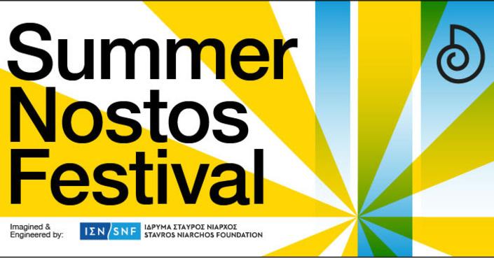 Όλο το πρόγραμμα του SUMMER NOSTOS festival 2020! | Save the dates!