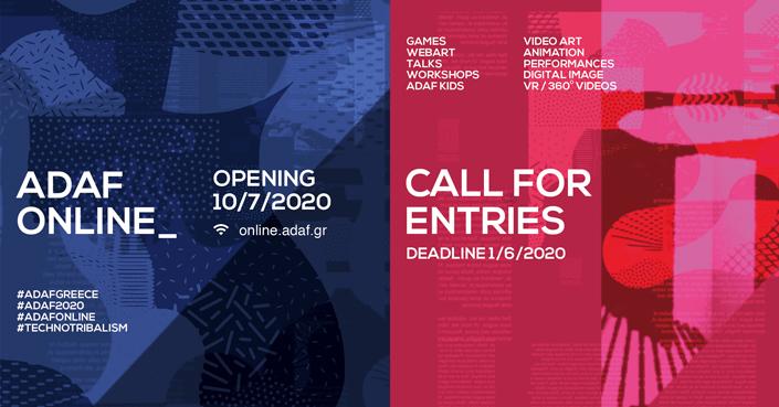 */ 16o Athens Digital Arts Festival | Ανοιχτό Καλέσμα Συμμετοχής