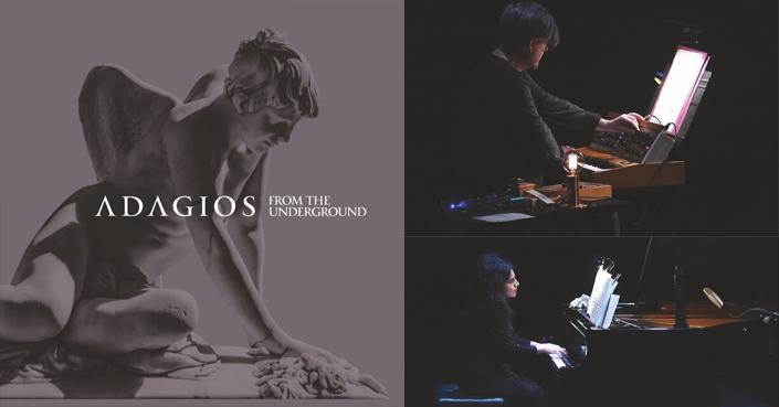Adagios from the Underground | Νίκος Γιούσεφ, Ειρήνη Τηνιακού, Γιώργος Κατσάνος