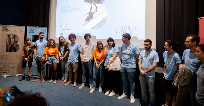 Έναρξη Υποβολής Ταινιών για το 11ο Φεστιβάλ Ταινιών Μικρού Μήκους BALKANS BEYOND BORDERS