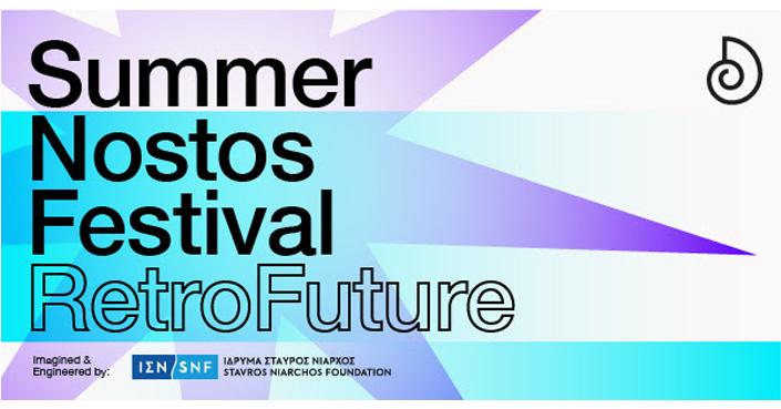 To Summer Nostos Festival θα επιστρέψει αυτόν τον Ιούνιο online με θέμα RetroFuture