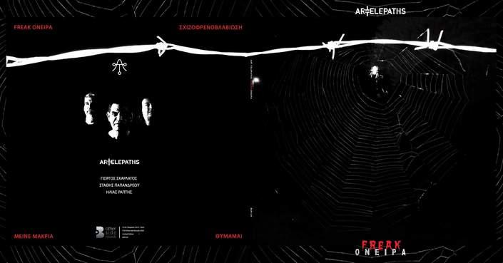 Οι  ART TELEPATHS κυκλοφόρησαν το ep FREAKόνειρα!