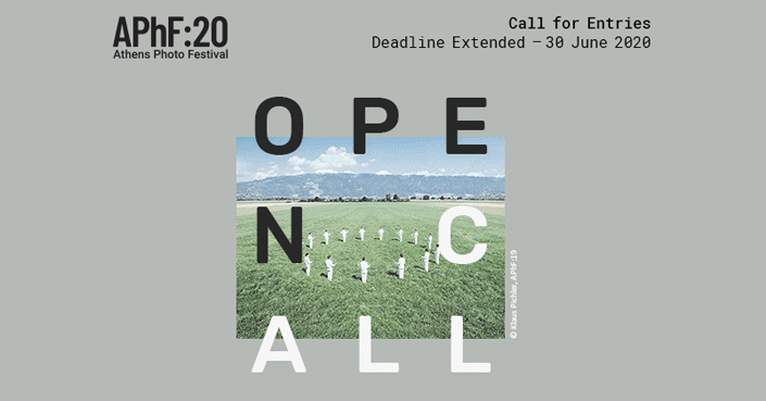 Athens Photo Festival :: Ανοιχτό κάλεσμα για καλλιτέχνες και φωτογράφους