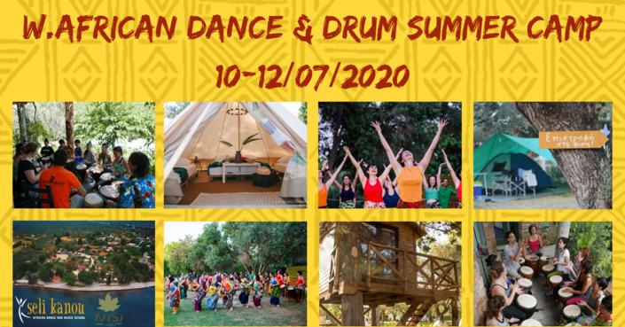 W.African Dance & Drum Summer Camp