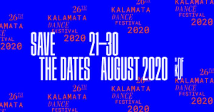 26ο Διεθνές Φεστιβάλ Χορού Καλαμάτας:: Διαδικτυακή ανακοίνωση προγράμματος