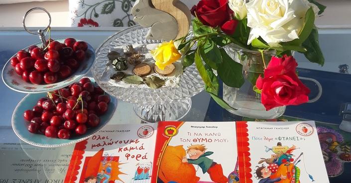 #MomAndTheCity Επιχείρηση βιβλίο//  Μαθαίνουμε για την καθημερινή μας συμπεριφορά -νέα σειρά παιδικών βιβλίων από τις εκδόσεις Ψυχογιός