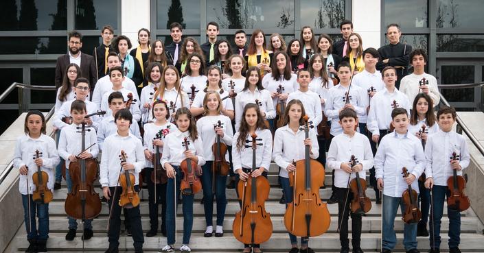 Camerata Junior - Ακροάσεις νέων μελών